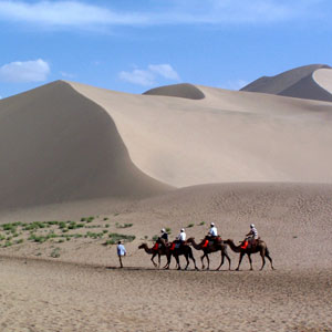 Mongolia Vacation Packages